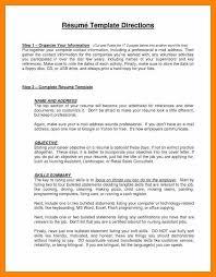 Job Qualification List 10 Job Application Skills And Qualifications Examples
