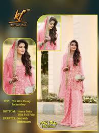 Heavy Designer Suits Wholesale Catalog Fashion Mart Kainat Fab Atif Riaz Net Work