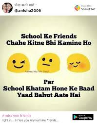 miss you friends