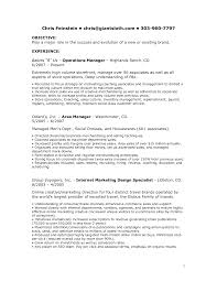 What Is Job Profile In Resume Best Of Retail Duties For Resume Tierbrianhenryco