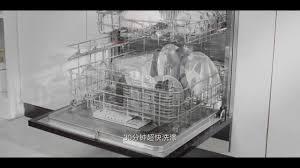 TỔNG KHO XIAOMI - Máy rửa chén bát tự động Viomi VDW0803...