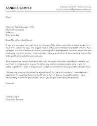 How To Write A Requirement Letter Resume Salary Requirements Mmventures Co