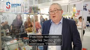 новинки с выставки скрепка экспо 2020. компания <b>pentel</b>