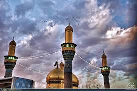 نتيجة بحث الصور عن حرم حضرت امام موسی کاظم ع