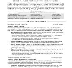 Resume For Administration Jobs Best of Resume Templates Format For Admin Jobs Impressive Examplee Worker Cv