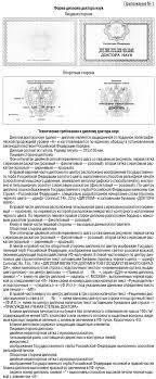 Обновленные образцы диплома доктора наук phd в России Дипломчик д ХХХ н