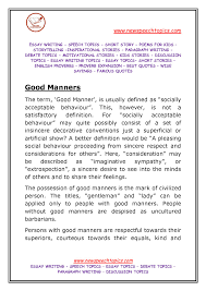 good manners essay good manners