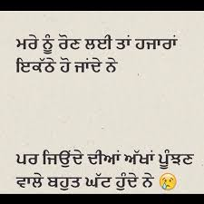 Instagram Photo Taken By Quotes INK40 Awesome Quotes In Punjabi Related With Death