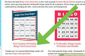 buzzword bingo generator 3 easy ways to make bingo cards with pictures wikihow