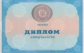 Крымские студенты могут поменять свои дипломы на украинские во  Минобразования определило новые правила получения украинского диплома о высшем образовании для выпускников из Крыма