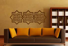 Small Picture Islamic Home Decoration Nihome