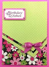 Birthday Cards Templates Word Fantastic Birthday Card Layout Invitation Templates Word Greeting