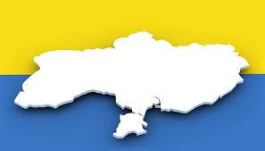 Труда Реферат Украина Охрана Труда Реферат Украина