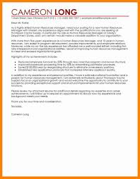6 Human Resource Cover Letter Samples Letter Signature
