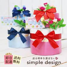 hold a child present bun perth baby gift diaper cake name of the diaper cake shin pull boy woman delivery gift baby diaper cake celebration baby birthday