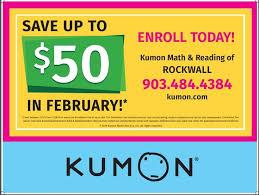 Kumon Math And Reading Kumon Math And Reading Center Of Rockwall Kumonrockwall2826