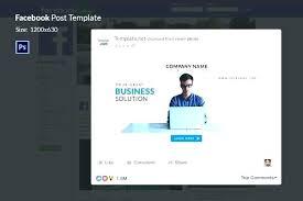 Motivation Templates Facebook Ad Template Ad Templates Business Discount Sale Motivation