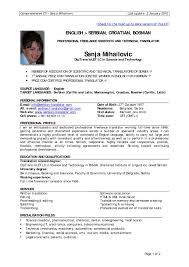 Simple Resume Format Simple Resume Format For Experienced Template 30