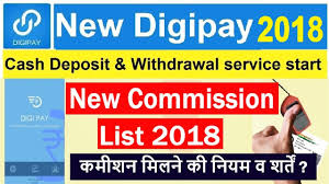 Digipay New Commission List 2018 Best Commission On Csc Digipay
