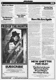 Gay newspapers new england