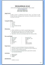 downloadable resume template pdf job resume template pdf job resume format download resume corner