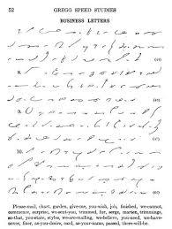 Gregg Shorthand Chart Gregg Speed Studies Gregg Shorthand Shorthand Writing