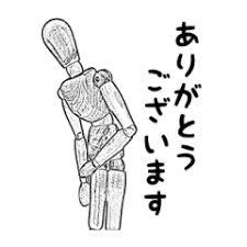 Lineスタンプ人形の完全一覧 全776種類