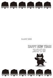 無料イラスト 2019亥年年賀状 ピアノとイノシシのモノクロ年賀状素材3