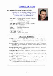 Resume Sample Doc Resume Samples Doc Download Inspirational Resume Sample Doc 100 8