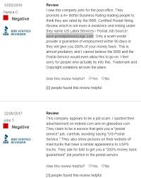 is postal job source a scam