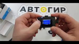 Видеообзор регистратора <b>Neoline Wide S61</b> от Avtogear.ru ...