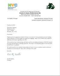 Donation Thank You Letter Templates Request For Donations Letter How To Ask Donation Church