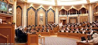 Image result for Saudi Shura to debate anti-harassment bill on Monday
