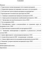 Дипломы Контрольные Курсовые г Киров ВКонтакте Готовые дипломы с нереальной скидкой 50% и более