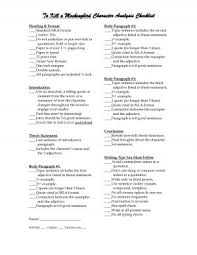 to kill a mockingbird character analysis essay  wwwgxartorg tkam character quotes quotesgramto kill a mockingbird character analysis checklist by slappypappy