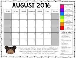 Fully Editable 2016 2017 Clip Chart Behavior Calendars In