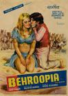 Helen Beharoopia Movie