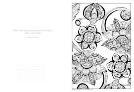 Book Side Designs Ultimate Coloring Book Treasury Relax Recharge And