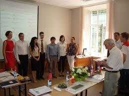 ВК АСУ Защита Дипломов Защита Дипломов