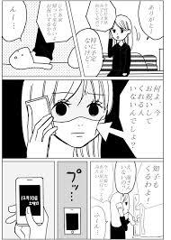 あんマガ3号公式月刊あんマガnote