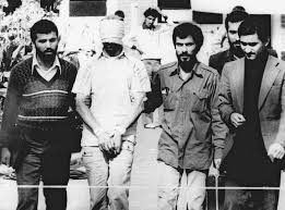 Iran hostage crisis | Facts, Causes, & Significance