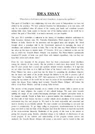 "swachh bharat project report anurag abhishek  3 idea essay """