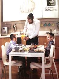 this is the related images of Ikea Israel Catalog