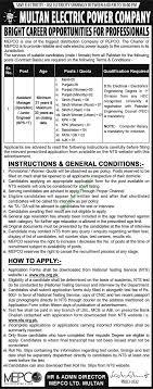 multan electric supply company mepco jobs nts application multan electric supply company mepco jobs 2017 nts application form