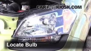 replace a fuse 2010 2013 kia soul 2011 kia soul plus 2 0l 4 cyl drl replacement 2010 2013 kia soul