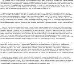 human characteristics leading to macbeth s downfall at com essay on human characteristics leading to macbeth s downfall