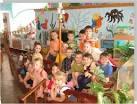 Фото детского сада 10