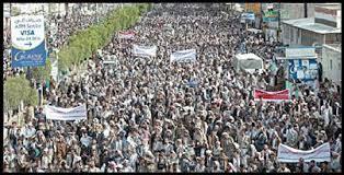 Image result for اعتراضهای جهانی علیه جنایت عربستان ادامه دارد