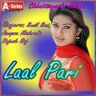 Shakila Lal Pari Movie