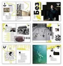 verstka: лучшие изображения (10) в 2019 г. | Дизайн журнала ...